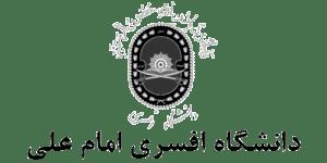 لوگو دانشگاه امام علی
