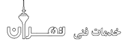 لوگو لوله بازکنی تهران